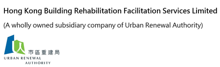 A wholly owned subsidiary company of Urban Renewal Authority